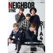 NEIGHBOR SYNC Vol.2 [ムックその他]