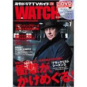 海外ドラマTVガイド WATCH vol.7 [ムック・その他]