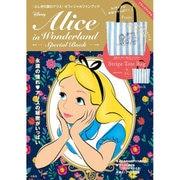 Disney Alice in Wonderland [単行本]