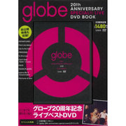 globe 20th ANNIVERSARY SPECIAL!! LIVE DVD BOOK [ムックその他]