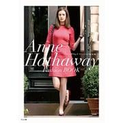 アン・ハサウェイ ファッションBOOK [単行本]