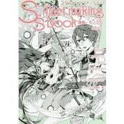 SSイラストメイキングブック―SS Illust making book 線画・モノクロ〈vol.01〉 [単行本]