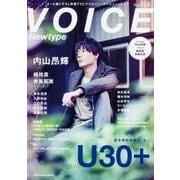 VOICE Newtype No.058 [ムックその他]