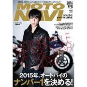MOTO NAVI (モト・ナビ) 2016年 02月号 No.80 [雑誌]