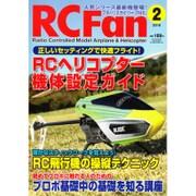 RC Fan (アールシー・ファン) 2016年 02月号 [雑誌]