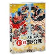 第5回 AKB48 紅白対抗歌合戦