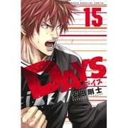 DAYS 15(少年マガジンコミックス) [コミック]
