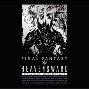 Heavensward:FINAL FANTASY ⅩⅣ Original Soundtrack