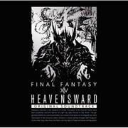 Heavensward:FINAL FANTASY ⅩⅣ Original Soundtrack