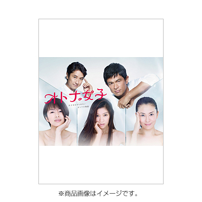 オトナ女子 Blu-ray BOX [Blu-ray Disc]