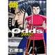 Odds VS! 6(アクションコミックス) [コミック]