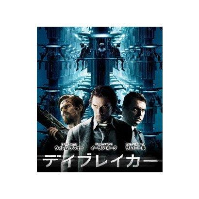 デイブレイカー [Blu-ray Disc]