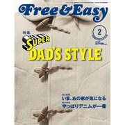 Free & Easy (フリーアンドイージー) 2016年 02月号 [雑誌]