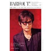BARFOUT! 245 スガシカオ (Brown's books) [単行本]