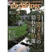 mr partner (ミスター パートナー) 2016年 02月号 [雑誌]