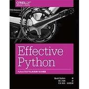 Effective Python―Pythonプログラムを改良する59項目 [単行本]