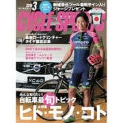 CYCLE SPORTS (サイクルスポーツ) 2016年 03月号 [雑誌]