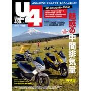 Under (アンダー) 400 2016年 03月号 [雑誌]