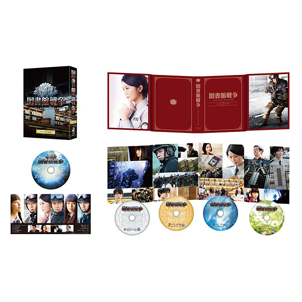 図書館戦争 THE LAST MISSION プレミアムBOX [Blu-ray Disc]