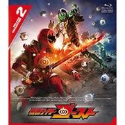 仮面ライダーゴースト Blu-ray COLLECTION 2