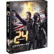 24-TWENTY FOUR- リブ・アナザー・デイ SEASONS コンパクト・ボックス