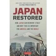 Japan Restored [単行本]