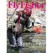 FlyFisher (フライフィッシャー) 2016年 03月号 [雑誌]
