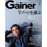 Gainer (ゲイナー) 2016年 03月号 [雑誌]