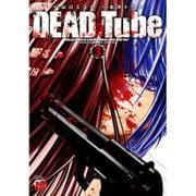 DEAD Tube~デッドチューブ 3(チャンピオンREDコミックス) [コミック]