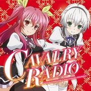 ラジオCD「石上静香と東山奈央の英雄譚RADIO」Vol.1 [CD]