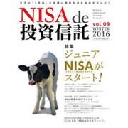 NISA de 投資信託 Vol.09 (メディアパルムック) [ムックその他]