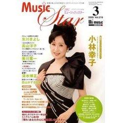 月刊ミュージック☆スター 219(2009年3月号) [単行本]