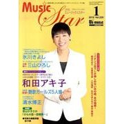 月刊ミュージック☆スター 229(2010年1月号) [単行本]