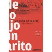 スペイン語エッセイ Me lo dijo un pajarito:Desde un pueblo de Asturias [単行本]