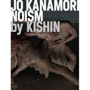 JO KANAMORI/NOISM by KISHIN [単行本]