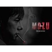劇場版MOZU プレミアム DVD-BOX