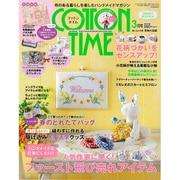 COTTON TIME (コットン タイム) 2016年 03月号 [雑誌]