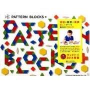PATTERN BLOCKS+ [ムックその他]
