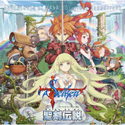 聖剣伝説 -ファイナルファンタジー外伝- オリジナル・サウンドトラック
