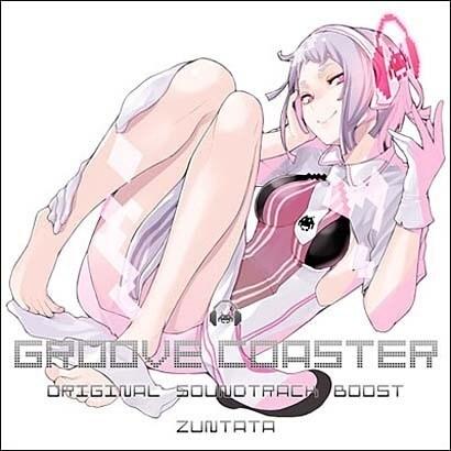 ZUNTATA/グルーヴコースターオリジナルサウンドトラック ブースト