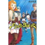 ブラッククローバー 5(ジャンプコミックス) [コミック]