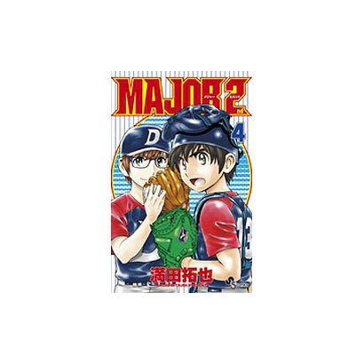 MAJOR2nd 4(少年サンデーコミックス) [コミック]