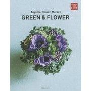 Aoyama Flower Market GREEN & FLOWER [単行本]