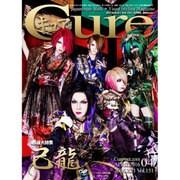 Cure (キュア) 2016年 04月号 [雑誌]