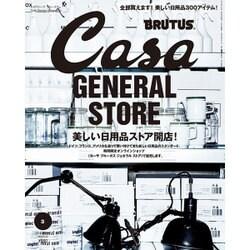 Casa BRUTUS (カーサ ブルータス) 2016年 03月号 [雑誌]