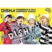 DISH// 日本武道館単独公演 '16 2DAYS 4 MONKEY MAGIC