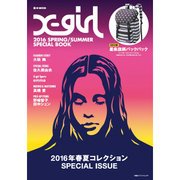 X-girl 2016 SPRING/SUMMER SPECIAL BOOK [ムックその他]