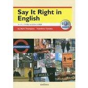Say It Right in English―ネイティブが気になる日本人の英語 [事典辞典]