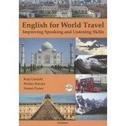 English for World Travel Improving Speaking and Listening Skills―イングリッシュ・フォー・ワールドトラベル [事典辞典]