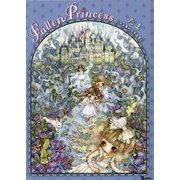 Fallen Princess―少女主義的水彩画集〈5〉 [単行本]